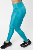 Оптом Леггинсы женские бирюзового цвета 22092Br в Екатеринбурге, фото 4