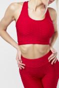 Оптом Костюм для фитнеса бордового цвета 22095Bo, фото 10