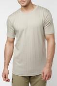 Оптом Мужская футболка в сетку бежевого цвета 221490B в Екатеринбурге