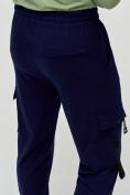 Оптом Штаны джоггеры мужские темно-синего цвета 2266TS, фото 10