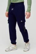 Оптом Штаны джоггеры мужские темно-синего цвета 2266TS, фото 6