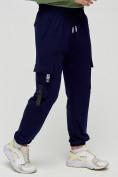 Оптом Штаны джоггеры мужские темно-синего цвета 2266TS, фото 7