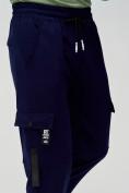 Оптом Штаны джоггеры мужские темно-синего цвета 2266TS, фото 8