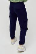 Оптом Штаны джоггеры мужские темно-синего цвета 2266TS, фото 9