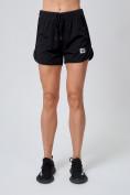 Оптом Спортивные женские шорты big size черного цвета 212311Ch