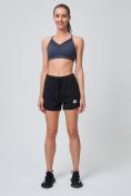 Оптом Спортивные женские шорты big size черного цвета 212311Ch, фото 6