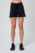 Оптом Спортивные женские шорты big size черного цвета 212312Ch