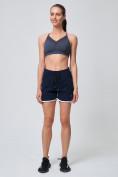 Оптом Спортивные женские шорты big size темно-синего цвета 212312TS, фото 6