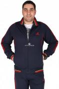 Оптом Спортивный трикотажный костюм мужской темно-синего цвета 231558TS, фото 3