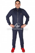 Интернет магазин MTFORCE.ru предлагает купить оптом спортивный костюм мужской темно-серого цвета 23157TC по выгодной и доступной цене с доставкой по всей России и СНГ