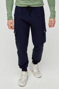 Оптом Брюки спортивные мужские темно-синего цвета 3002TS, фото 2