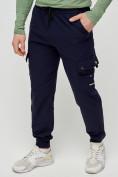 Оптом Брюки спортивные мужские темно-синего цвета 3002TS, фото 6