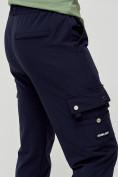 Оптом Брюки спортивные мужские темно-синего цвета 3002TS, фото 7