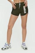 Оптом Спортивные шорты женские хаки цвета 3005Kh, фото 8