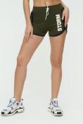 Оптом Спортивные шорты женские хаки цвета 3005Kh, фото 9