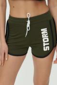 Оптом Спортивные шорты женские хаки цвета 3005Kh, фото 13