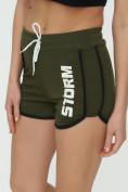 Оптом Спортивные шорты женские хаки цвета 3005Kh, фото 14