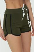 Оптом Спортивные шорты женские хаки цвета 3005Kh, фото 15