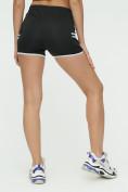 Оптом Спортивные шорты женские черного цвета 3010Ch, фото 7