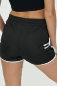 Оптом Спортивные шорты женские черного цвета 3010Ch, фото 9