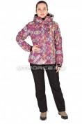 Интернет магазин MTFORCE.ru предлагает купить оптом костюм горнолыжный женский фиолетового цвета 0305F по выгодной и доступной цене с доставкой по всей России и СНГ