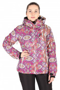 Интернет магазин MTFORCE.ru предлагает купить оптом куртка горнолыжная женская фиолетового цвета 305F по выгодной и доступной цене с доставкой по всей России и СНГ