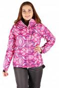 Интернет магазин MTFORCE.ru предлагает купить оптом куртка горнолыжная женская розового цвета 305R по выгодной и доступной цене с доставкой по всей России и СНГ