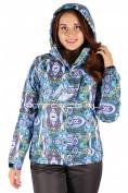 Интернет магазин MTFORCE.ru предлагает купить оптом куртка горнолыжная женская голубого цвета 305G по выгодной и доступной цене с доставкой по всей России и СНГ