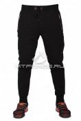 Интернет магазин MTFORCE.ru предлагает купить оптом брюки трикотажные мужские модные черного цвета 313Ch по выгодной и доступной цене с доставкой по всей России и СНГ