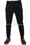 Интернет магазин MTFORCE.ru предлагает купить оптом брюки трикотажные мужские модные темно-синий цвета 313TS по выгодной и доступной цене с доставкой по всей России и СНГ