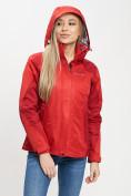 Оптом Куртка демисезонная 3 в 1 красного цвета 33213Kr в Екатеринбурге, фото 7