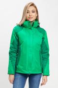 Оптом Куртка демисезонная 3 в 1 зеленого цвета 33213Z в Екатеринбурге, фото 4