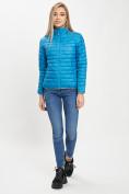 Оптом Стеганная куртка синего цвета 33310S в Екатеринбурге