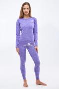 Оптом Термобелье женское фиолетового цвета 3478F