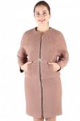 Интернет магазин MTFORCE.ru предлагает купить оптом пальто женское бежевого цвета 373B по выгодной и доступной цене с доставкой по всей России и СНГ