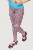 Оптом Брюки легинсы женские розового цвета 3907R в Екатеринбурге, фото 5