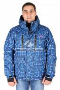 Интернет магазин MTFORCE.ru предлагает купить оптом куртка спортивная зимняя мужская синего цвета 4008S по выгодной и доступной цене с доставкой по всей России и СНГ