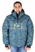Интернет магазин MTFORCE.ru предлагает купить оптом куртка спортивная зимняя мужская салатового цвета 4008Sl по выгодной и доступной цене с доставкой по всей России и СНГ