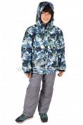 Интернет магазин MTFORCE.ru предлагает купить оптом костюм горнолыжный  для мальчика темно-синего цвета 423TS по выгодной и доступной цене с доставкой по всей России и СНГ