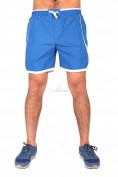 Интернет магазин MTFORCE.ru предлагает купить оптом спортивные шорты синего цвета 512S по выгодной и доступной цене с доставкой по всей России и СНГ