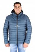 Интернет магазин MTFORCE.ru предлагает купить оптом куртка мужская темно-синий цвета 1618TS по выгодной и доступной цене с доставкой по всей России и СНГ