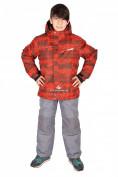Интернет магазин MTFORCE.ru предлагает купить оптом костюм горнолыжный  для мальчика оранжевого цвета 545-1O по выгодной и доступной цене с доставкой по всей России и СНГ