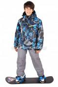 Интернет магазин MTFORCE.ru предлагает купить оптом костюм горнолыжный  для мальчика синего  цвета 545S по выгодной и доступной цене с доставкой по всей России и СНГ