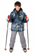 Интернет магазин MTFORCE.ru предлагает купить оптом костюм горнолыжный  для мальчика темно-синего цвета 545TS по выгодной и доступной цене с доставкой по всей России и СНГ