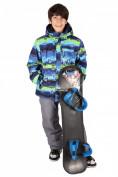 Интернет магазин MTFORCE.ru предлагает купить оптом костюм горнолыжный  для мальчика зеленного цвета 546Z по выгодной и доступной цене с доставкой по всей России и СНГ