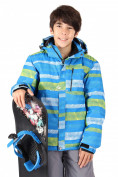 Интернет магазин MTFORCE.ru предлагает куртка горнолыжная подростковая для мальчика голубого цвета 547-1Gl по выгодной и доступной цене с доставкой по всей России и СНГ