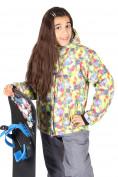 Интернет магазин MTFORCE.ru предлагает куртка горнолыжная подростковая для девочки желтого цвета 549-1J по выгодной и доступной цене с доставкой по всей России и СНГ