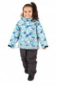 Интернет магазин MTFORCE.ru предлагает купить оптом костюм горнолыжный  детский синего цвета 605S по выгодной и доступной цене с доставкой по всей России и СНГ