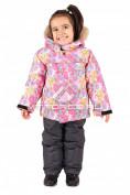 Интернет магазин MTFORCE.ru предлагает купить оптом костюм горнолыжный  детский розового цвета 605R по выгодной и доступной цене с доставкой по всей России и СНГ