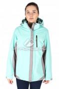 Интернет магазин MTFORCE.ru предлагает купить оптом куртка спортивная женская батал бирюзового цвета 626Br по выгодной и доступной цене с доставкой по всей России и СНГ